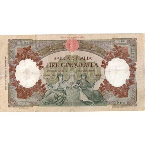 5000 Lire Regine Del Mare (Medusa)
