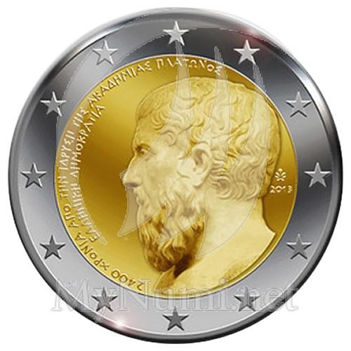 2 Euro Grecia Accademia di Platone