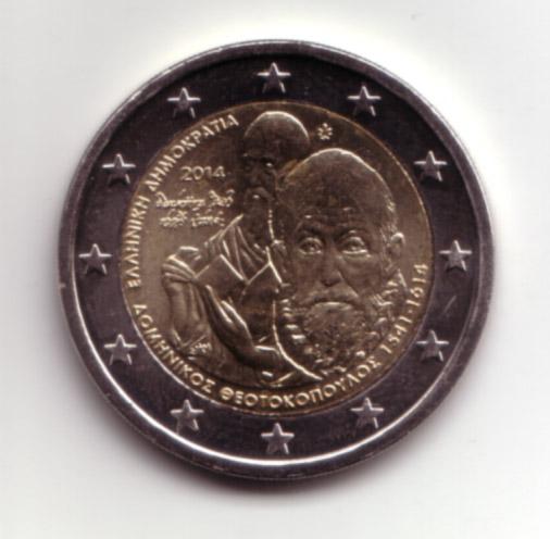 2 Euro Grecia 2014