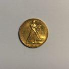 20 Lire Vittorio Emanuele III